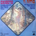 1977 - Oxígeno / Ti amo - The Studio Group (Spagna)