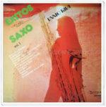 1972 - Exitos Saxo Vol.1 - Ennio Riva (Spagna)