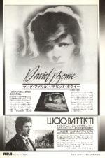 Inserto pubblicitario rivista giapponese