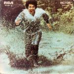 1976 – Ancora tu/Dove arriva quel cespuglio – Lucio Battisti (Portogallo)