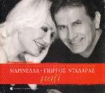 2003 – μaζí – MAPINEɅɅA & ΓΙΩΡΓΟΣΣ ΝΤΑΔΑΡΣ (Grecia)
