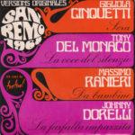 1968 – San Remo 1968 – Interpreti Vari (Francia)