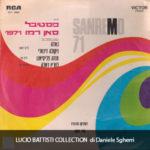 1971 – San Remo 1971 – Interpreti Vari (Israele)