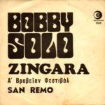 1969 – Zingara/Piccola ragazza triste – Bobby Solo (Grecia)