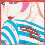 1982 – Il veliero/Dancin' on town square – The Chaplin Band (Olanda)