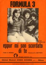 1971 – Eppur mi son scordato di te – Formula 3 (Italia, variante arancio)
