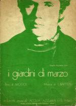 1972 – I giardini di marzo – Lucio Battisti (Italia, variante verde)