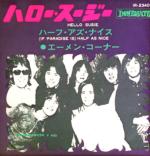 1969 – (If paradise is) half as nice/Hello Susie – Amen Corner (Giappone)